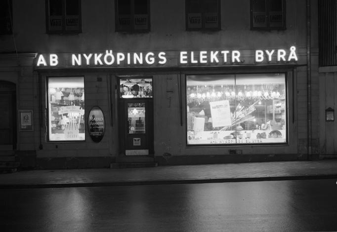 NKBFA_EK452.jpg