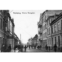 NKBFA_VYGE127.jpg